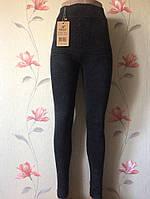 Леггинсы Лосины Женские стильные джеггинсы под джинс утепленные., фото 1