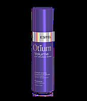 """Спрей-догляд для волосся """"Повітряний об'єм"""" Estel Professional Otium Volume 200 мл"""