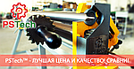 ВАЛЬЦЫ ЛИСТОГИБОЧНЫЕ РУЧНЫЕ, ВАЛЬЦОВОЧНЫЙ СТАНОК ВР1300 / PSTech