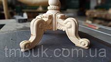 Выгнутая ножка для круглого стола. Деревянная центральная опора с богатым резным декором. 180 мм, фото 2