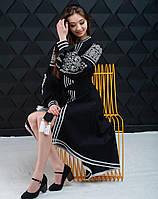 Вишите плаття - Контраст