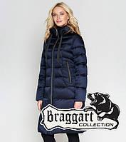 Женский воздуховик на зиму 47250 синий | Braggart Angel's