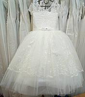2e63a257ac3259 Випускні плаття в Львове. Сравнить цены, купить потребительские ...