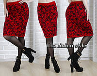 Теплая облегающая красная шерстяная юбка.