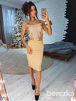 Элегантный женский костюм (дайвинг, сетка с кружевом, юбка-карандаш, миди, топ) РАЗНЫЕ ЦВЕТА!, фото 1