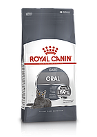 Royal Canin Oral Care(Роял Канин Орал Кеа) - сухой корм профилактика образования зубного камня у котов 1,5 кг