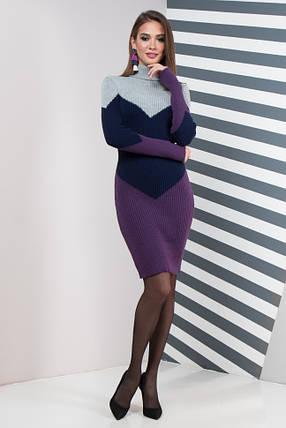 Жіноча сукня повсякденна Ельза (сірий, синій, слива), фото 2