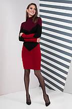 Женское платье повседневное Эльза (марсала, черный, вишня), фото 2