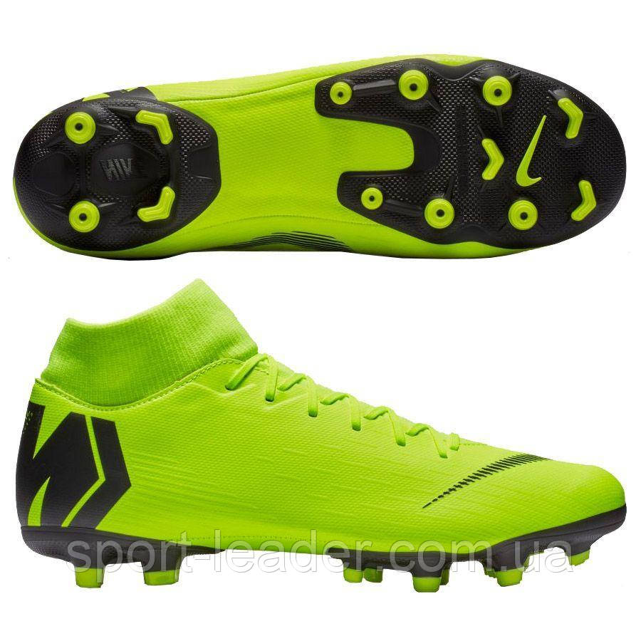Футбольные бутсы Nike Mercurial Superfly 6 Academy MG AH7362-701 ... e30d1947fb3b5