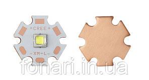 Светодиод Cree XM-L2 6000K на медной подложке STAR 20mm