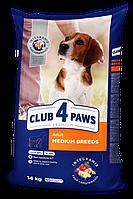 Сухий корм для собак середніх порід Клуб 4 лапи 14 кг