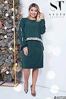Элегантное платье с удлиненной спинкой с 50 по 56 размер, фото 1