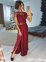 Шикарный женский костюм (шелк армани, сетка кружево, топ, юбка макси в пол, разрез) РАЗНЫЕ ЦВЕТА!, фото 1