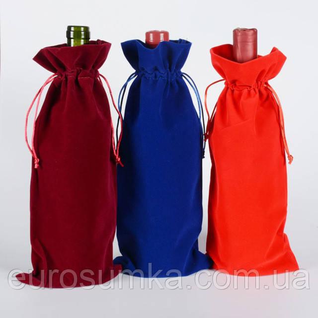 Мешочки для бутылок от 100 шт.
