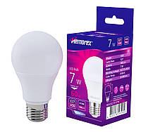 Лампа LED Memorex А50 7W Е27 4100K 580Lm 175-250V