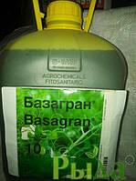 Гербицид Базагран (бентазон)