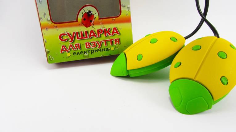 """Сушилка для обуви электрическая """"Сонечко"""", фото 2"""