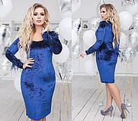 Велюровое платье с перьями на рукавах. Синее, 4 цвета. Р-ры: 48,50,52,54.