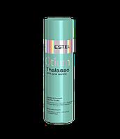 Минеральный бальзам для волос Estel Professional Otium Thalasso Mineral Balsam 200мл