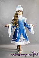 Снегурочка, детский карнавальный костюм