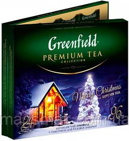 Чайный набор Гринфилд Ассорти 96 пакетиков НОВЫЙ ГОД, 24 ВИДА*4 ШТ