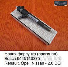 Bosch 0445110375 , новая форсунка на Opel, Renault, Nissan - 2.0 DCi, топливные форсунки