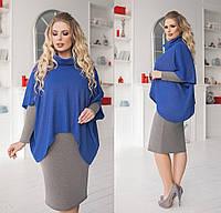 Скидки на Платье серое ангора в Украине. Сравнить цены 72e3fb12fc3aa