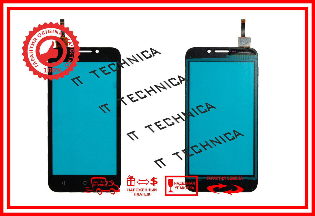 Сенсор Huawei Ascend Y560 Черный Тип2