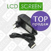 Зарядное устройство для планшета Asus TF101, TF201, TF300, TF700, SL101 15V 1.2A 18W 40pin, WWW.LCDSHOP.NET