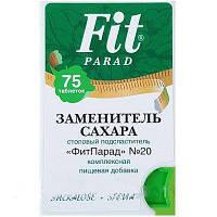 Заменитель сахара ФитПарад №20, плоский флакон с таблетками 75 шт