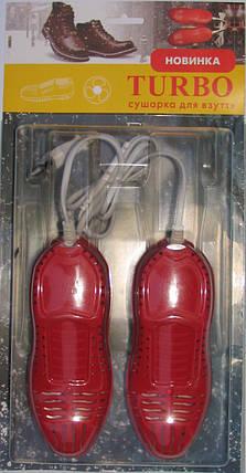 Сушилка для обуви Turbo, фото 2
