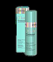"""Спрей для волос """"Пляжные волны"""" Estel Professional Otium Thalasso Beach Waves Spray 100мл"""