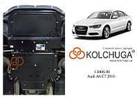 Защита на двигатель, КПП, радиатор для Audi A6 C7 (2011-) Mодификация: все Кольчуга 1.0406.00 Покрытие: Полимерная краска