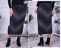 Теплая батальная длинная шерстяная юбка с геометрическим узором.