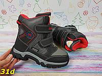 Детские ботинки зимние термо 31d