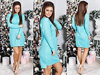Платье с люрексом, тёплое. Бирюзовое, 4 цвета. Р-р: 42-46 единый.