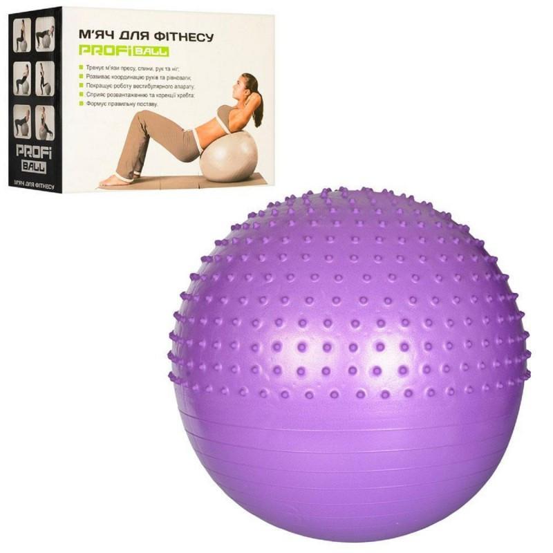 Мяч для фитнеса - 65см MS 1652