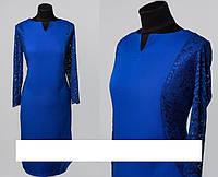 Платье нарядное женское с гипюровыми вставками по бокам 58 цвет электрик