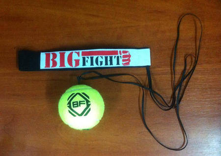 BIGFIGHT (БигФайт) Файт бол, Fight Ball (Файтбол)