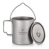 Титановая чашка-котелок TOMSHOO ТITANIUM 750 мл
