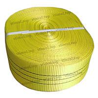 Лента буксирная полиэстеровая 90 мм х 13 т х 50 метров - стропа буксировочная капроновая