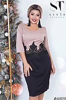 Комбинированное двухцветное платье с 50 по 56 размер, фото 3