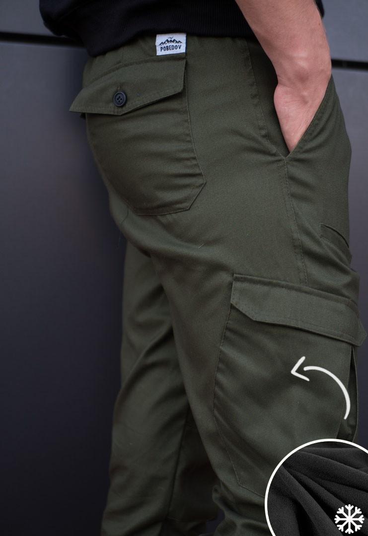 e396f6d7 Теплые брюки карго мужские Pobedov Multi Pockets хаки S - купить по ...