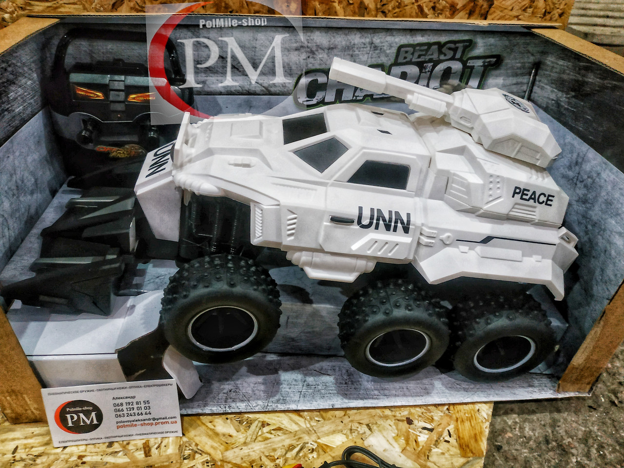 Военная машина на р\у