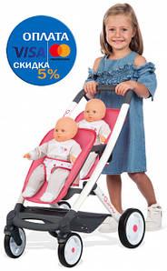 Коляска для близнецов Smoby Toys Maxi-Cosi & Quinny