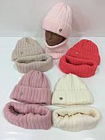 Детские вязаные шапки оптом на флисе со снудом для девочек, р.44-46, Agbo (Польша), фото 1