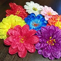 Головка искусственных цветов  георгина, фото 1