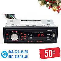 Автомагнитола Pioneer MVH-4005U ISO MP3, с Евро разъемом и пультом управления