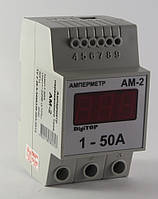 Цифровой амперметр AM-2 Digi Top