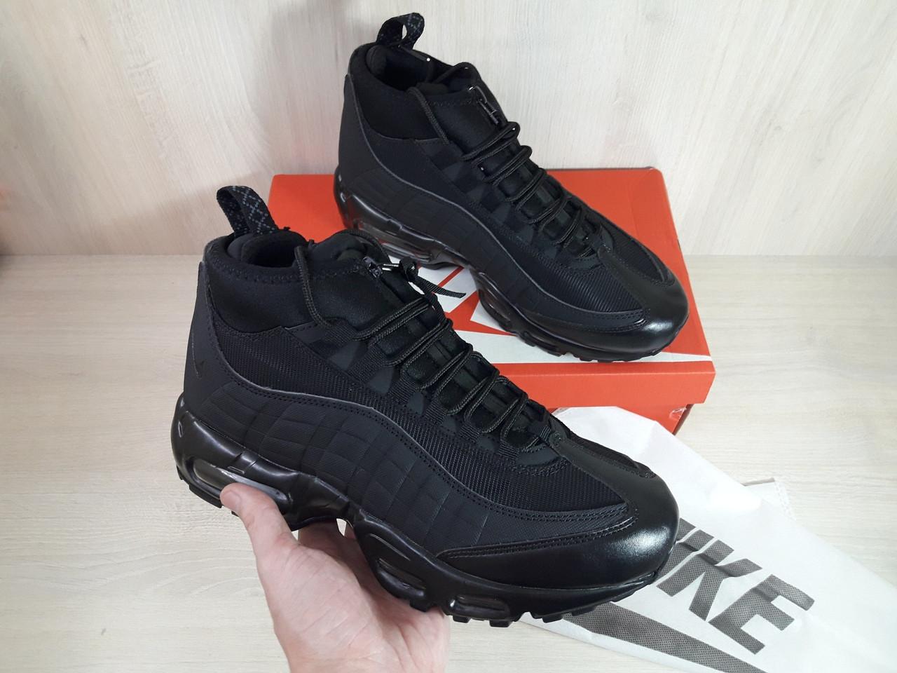 Кросівки зимові Nike Air Max 95 Sneakerboot   Кроссовки. Кросівки.  Термоносок. РЕПЛИКА - a48cf7a25a5